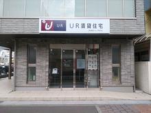 【店舗写真】都市再生機構URアーベイン大宮現地案内所
