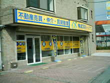 【店舗写真】(株)トップワン