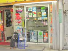 【店舗写真】(有)ケイアンドケイ