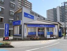 【店舗写真】アパマンショップ入間店(株)ハウスネット