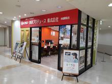 【店舗写真】ミラクる小倉駅前アイム店賃貸プロデュース(株)