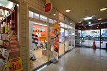【店舗写真】ミラクる天神センター賃貸プロデュース(株)