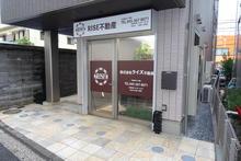 【店舗写真】(株)ライズ不動産