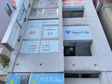 【店舗写真】(株)ネクストライフ相模大野店