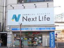 【店舗写真】(株)ネクストライフ町田本店