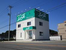 【店舗写真】(株)エルソルコーポレーションエイブルネットワーク二本松店