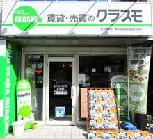 【店舗写真】賃貸のクラスモ新大阪南店(株)Paradigm Shift