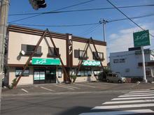 【店舗写真】エイブルネットワーク郡山うねめ通り店(有)リブシティ