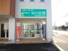 【店舗写真】エイブルネットワーク長岡店(株)Will企画