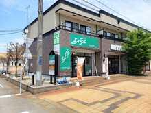 【店舗写真】エイブルネットワーク長岡西店(株)Will企画