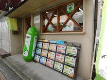 【店舗写真】賃貸・売買のクラスモJR茨木店合同会社ラクジュウホーム