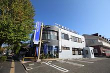 【店舗写真】アパマンショップ泉中央店(株)山一地所