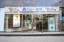【店舗写真】(株)山一地所仙台中央支店