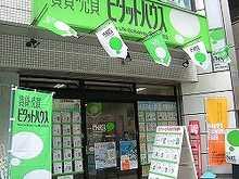 【店舗写真】ピタットハウス松戸店スターツピタットハウス(株)