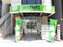 【店舗写真】スターツピタットハウス(株)立川店