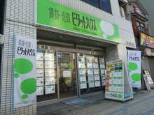 【店舗写真】ピタットハウス門前仲町店スターツピタットハウス(株)