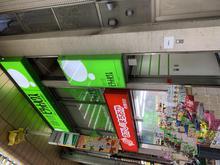 【店舗写真】ピタットハウス蒲田店スターツピタットハウス(株)