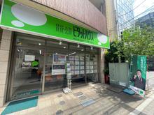 【店舗写真】ピタットハウス調布店スターツピタットハウス(株)