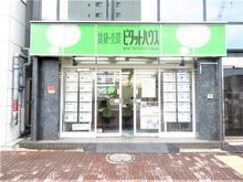 【店舗写真】ピタットハウス亀戸店スターツピタットハウス(株)
