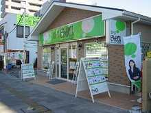 【店舗写真】ピタットハウス我孫子店スターツピタットハウス(株)