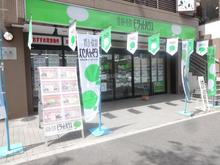 【店舗写真】ピタットハウス北習志野店スターツピタットハウス(株)