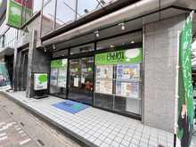 【店舗写真】ピタットハウス新越谷店スターツピタットハウス(株)
