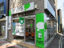【店舗写真】ピタットハウス三軒茶屋店スターツピタットハウス(株)