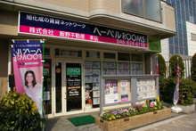 【店舗写真】(株)飯野不動産