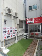 【店舗写真】ホームステーション (株)クルーズ