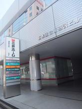 【店舗写真】三井ホームエステート(株)湘南支店