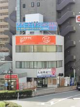 【店舗写真】住まいレント大和興産(株)