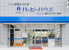 【店舗写真】ハッピーハウス(株)姪浜店