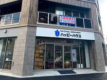 【店舗写真】ハッピーハウス(株)春日原店