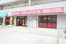 【店舗写真】ホームメイトFC門田屋敷店(電話番号→お問い合わせ係)(株)後楽不動産