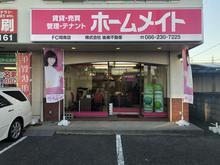 【店舗写真】ホームメイトFC岡南店(電話番号→お問い合わせ係)(株)後楽不動産