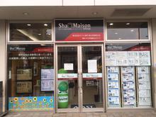 【店舗写真】シャーメゾンショップ (株)ヤマト地所狭山市駅西口店