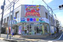 【店舗写真】香陵住販(株)茨大前支店