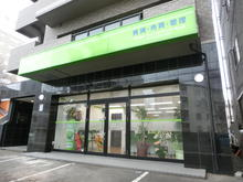 【店舗写真】(株)ウィンドワード円山店