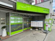 【店舗写真】(株)ウィンドワード中の島店