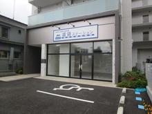 【店舗写真】(株)賃貸ステーション本厚木店