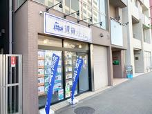 【店舗写真】(株)賃貸ステーション鶴川店
