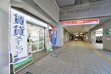 【店舗写真】(株)賃貸ステーション稲田堤店