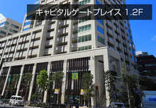 【店舗写真】ロイヤルハウジング販売(株)月島キャピタルゲート店