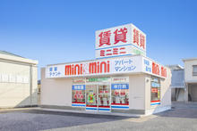 【店舗写真】ミニミニFC飯田アップルロード店(株)チンタイバンク