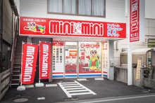 【店舗写真】ミニミニFC信州大学前店(株)チンタイバンク