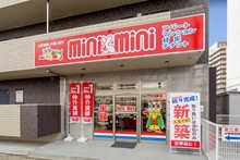 【店舗写真】ミニミニFC塩尻駅前店(株)チンタイバンク
