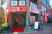 【店舗写真】ミニミニFCなかもず店(株)ラインエステート
