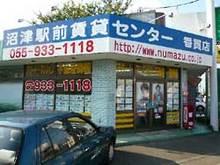 【店舗写真】(株)沼津駅前賃貸センター香貫支店