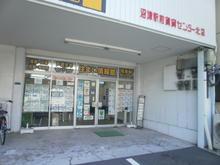 【店舗写真】(株)沼津駅前賃貸センター駅北支店