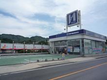 【店舗写真】平和不動産販売(株)